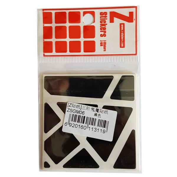 Z-Stickers für Ghost Cube schwarz