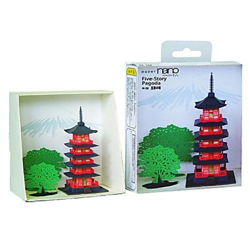 Papernano: Five-storied Pagoda
