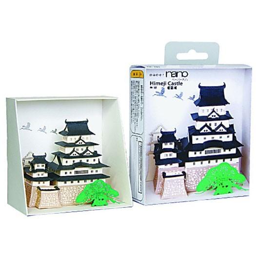Papernano: Himeji-Castle