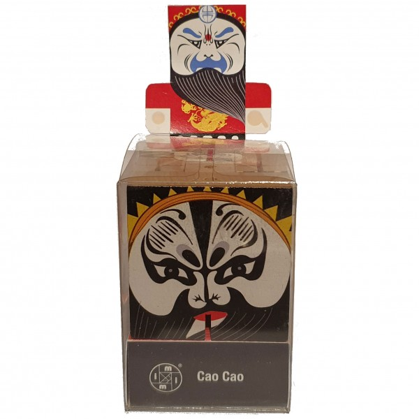 "Peking Opera Make-Ups ""Cao Cao gelb"""
