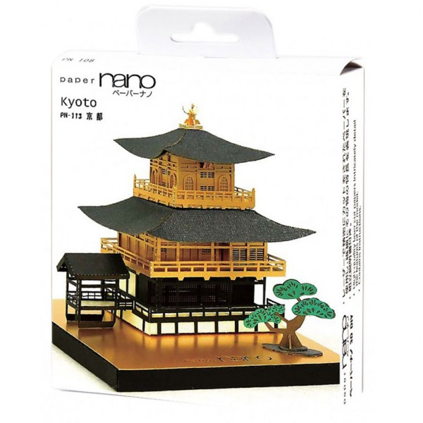 Papernano: Kyoto Temple