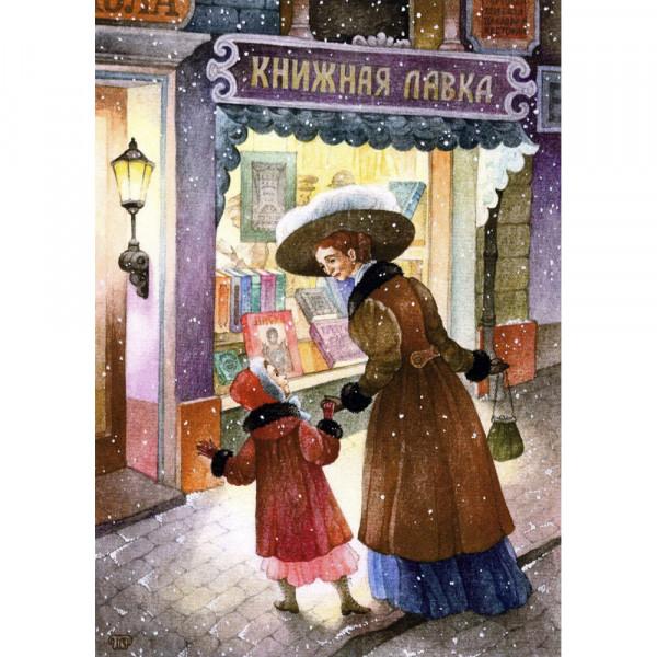 DaVici Puzzle - Die Buchhandlung