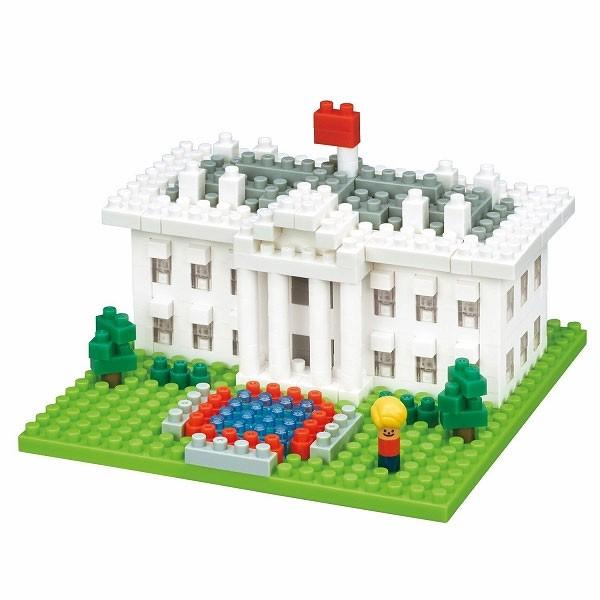 Nanoblock: White House