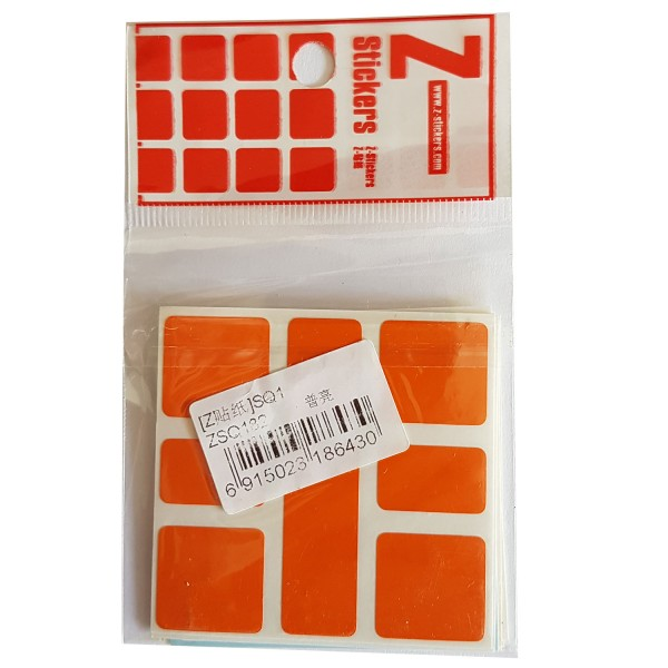 Z-Stickers für Square 1