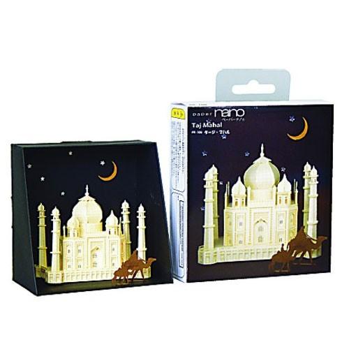 Papernano: Taj Mahal