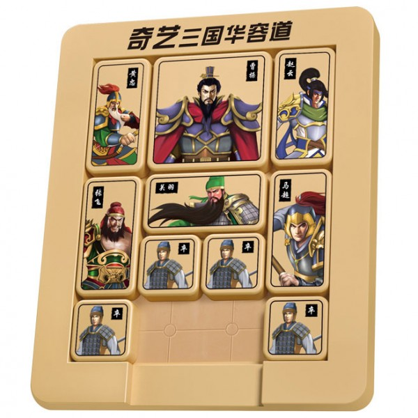 Qiyi Three Kingdoms Sliding Klotski