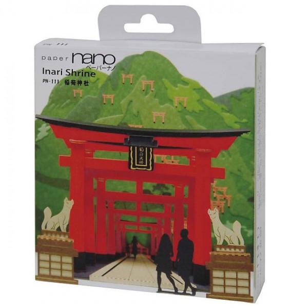 Papernano: Inari Shrine
