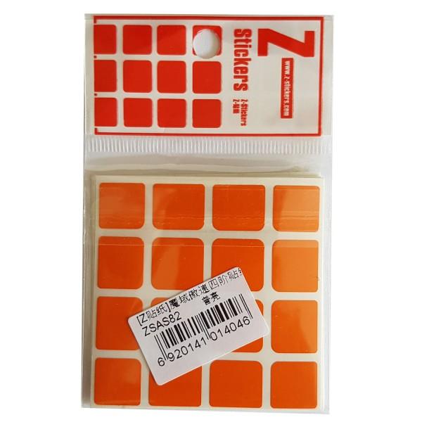Z-Stickers für MoYu AoSu 4x4x4
