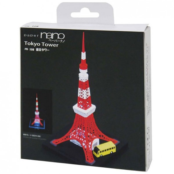 Papernano: Tokyo Tower